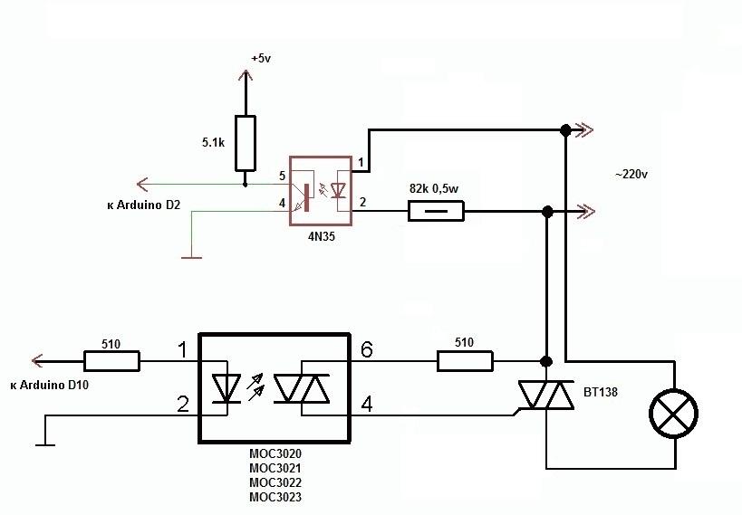 детектор нуля это - 4n35.