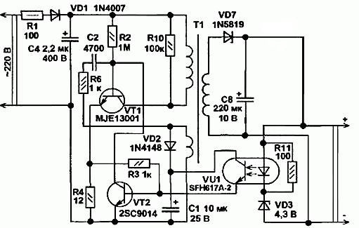Ниже схема адаптера без