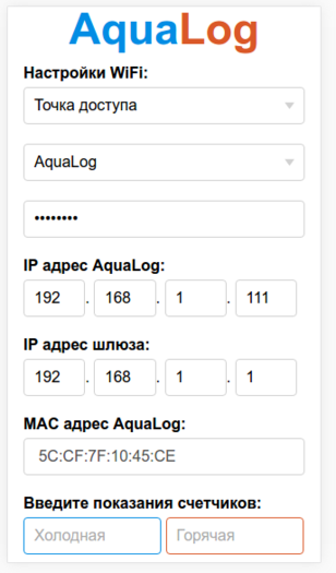 Нажмите на изображение для увеличения Название: aquamob1.png Просмотров: 202 Размер:33.3 Кб ID:4096