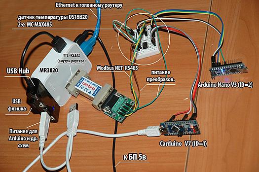 Нажмите на изображение для увеличения Название: arduino_web_project01.jpg Просмотров: 2596 Размер:277.8 Кб ID:1026