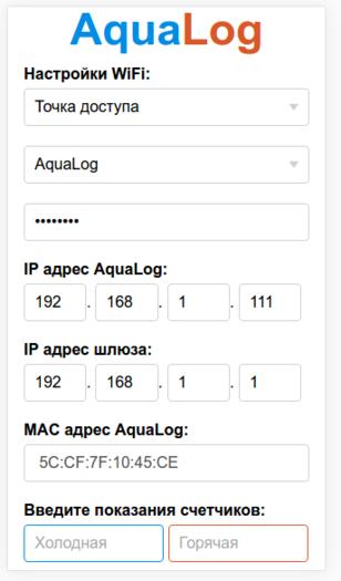 Нажмите на изображение для увеличения Название: aquamob1.png Просмотров: 189 Размер:33.3 Кб ID:4096