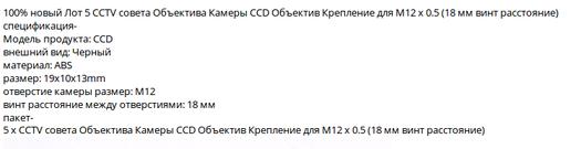 Нажмите на изображение для увеличения Название: c3.png Просмотров: 169 Размер:18.6 Кб ID:4169