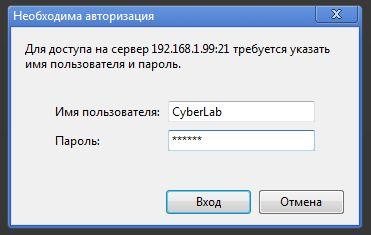 Название: ftp.jpg Просмотров: 129971  Размер: 14.7 Кб