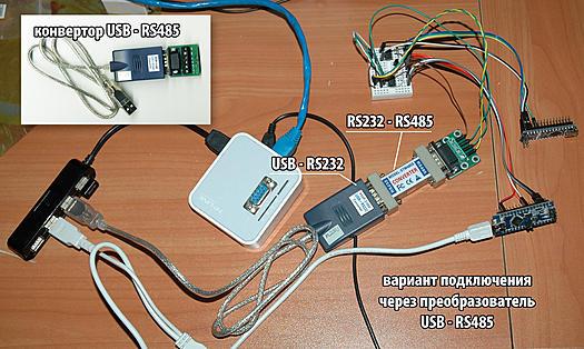 Нажмите на изображение для увеличения Название: arduino_web_project02.jpg Просмотров: 1297 Размер:275.8 Кб ID:1027